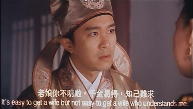 flirting scholar subtitle indo Stephen chow [hd 1080] - flirting scholar - subtitle indonesia - english - chinese.